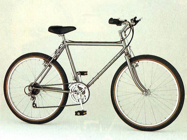Les deux-roues – 1984 commercialisation du VTT1 Peugeot