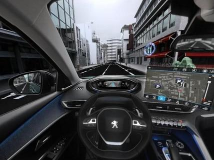 Peugeot SUV 5008 - VR : découvrez la Connected Navigation en réalité virtuelle