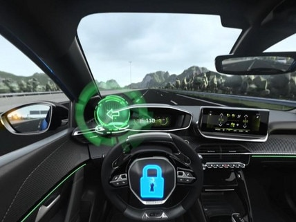 Active Blind Spot monitoring new 208